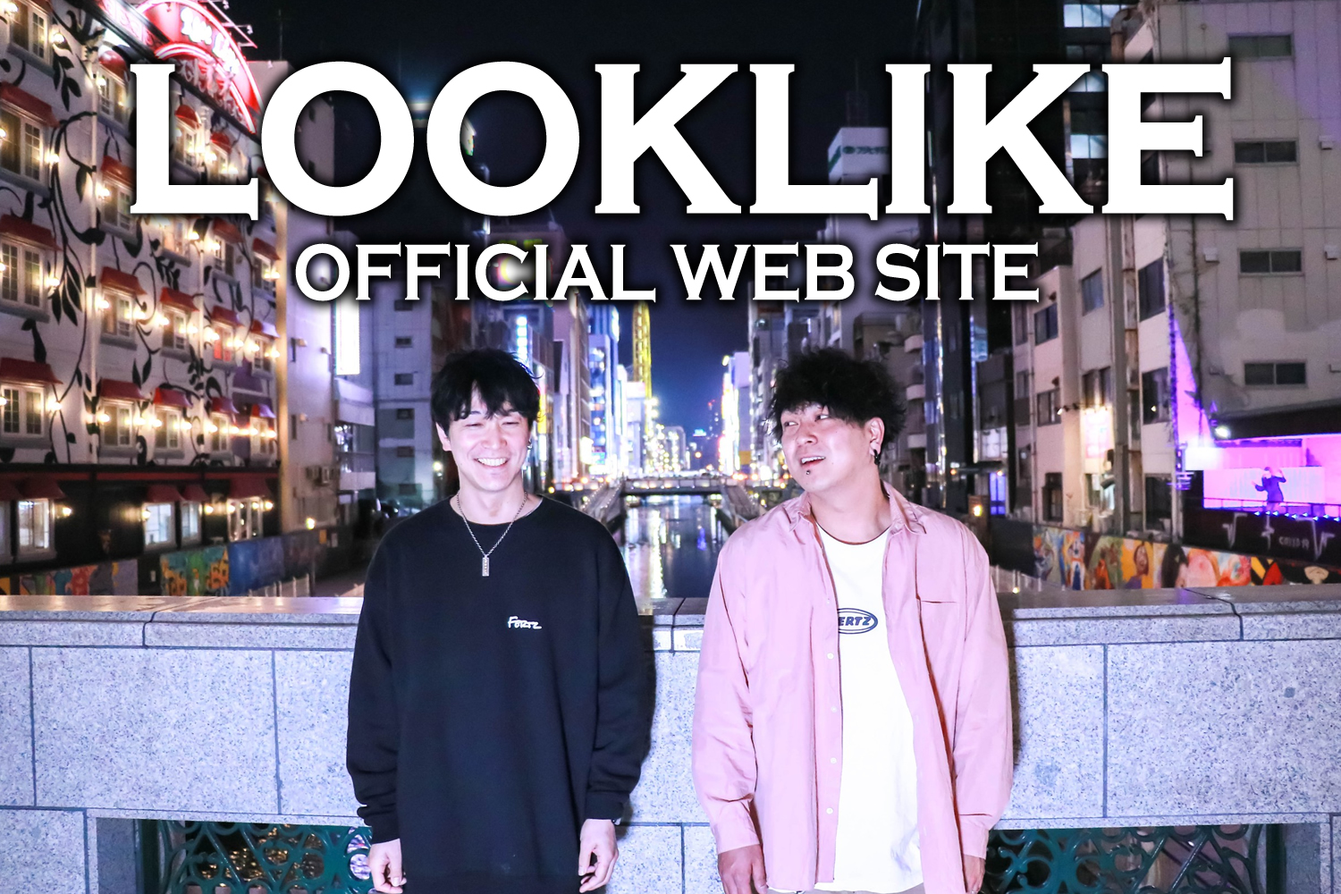 LOOKLIKE (ルックライク) official web site