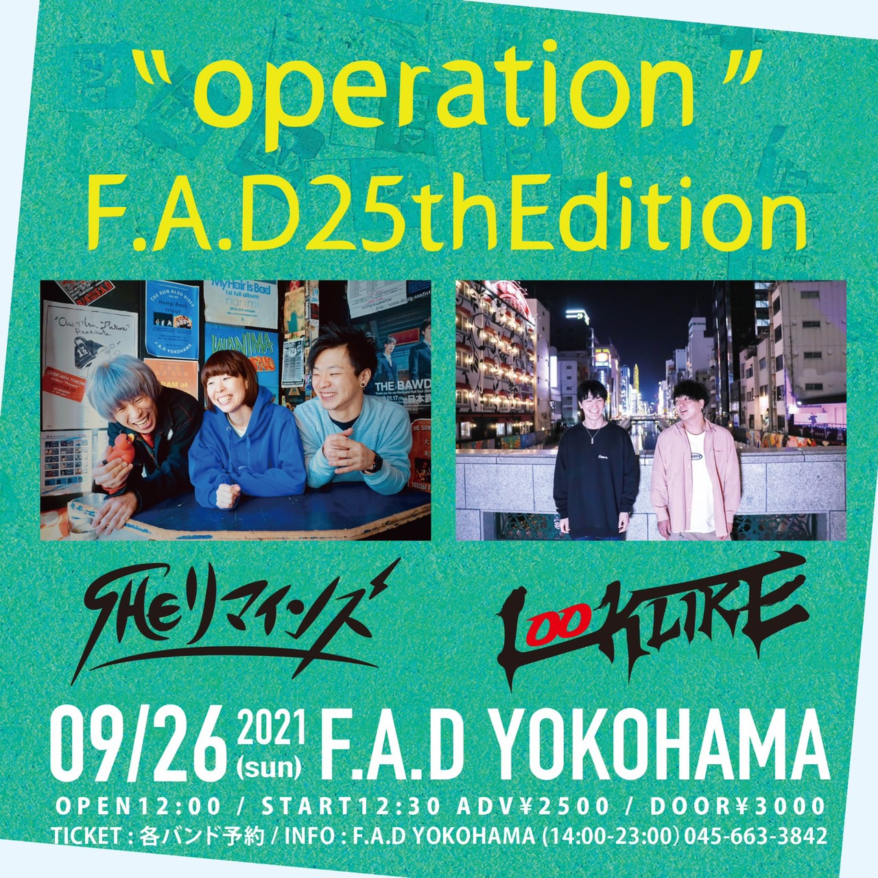 """""""operation"""" F.A.D 25thEdition"""